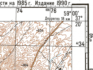 Reduced fragment of topographic map ru--gs--100k--j40-106--N037-20_E058-30--N037-00_E059-00; towns and cities Kachalan, Piran