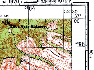 Reduced fragment of topographic map ru--gs--100k--j40-111--(1976)--N037-00_E055-00--N036-40_E055-30; towns and cities Tilabad