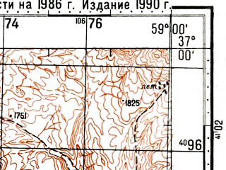 Reduced fragment of topographic map ru--gs--100k--j40-118--(1986)--N037-00_E058-30--N036-40_E059-00; towns and cities Chanbar Charbal