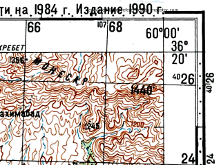 Reduced fragment of topographic map ru--gs--100k--j40-144--(1984)--N036-20_E059-30--N036-00_E060-00; towns and cities Kanavis, Sharifabad