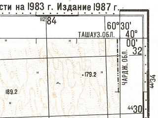 Reduced fragment of topographic map ru--gs--100k--j41-001--N040-00_E060-00--N039-40_E060-30
