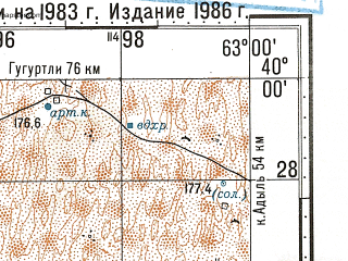 Reduced fragment of topographic map ru--gs--100k--j41-006--N040-00_E062-30--N039-40_E063-00