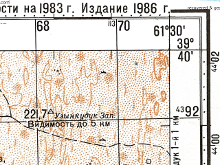 Reduced fragment of topographic map ru--gs--100k--j41-015--N039-40_E061-00--N039-20_E061-30