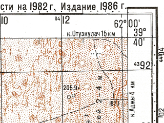Reduced fragment of topographic map ru--gs--100k--j41-016--N039-40_E061-30--N039-20_E062-00