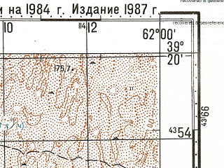 Reduced fragment of topographic map ru--gs--100k--j41-028--N039-20_E061-30--N039-00_E062-00
