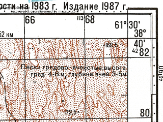 Reduced fragment of topographic map ru--gs--100k--j41-051--N038-40_E061-00--N038-20_E061-30; towns and cities Cheshme Vtoroy