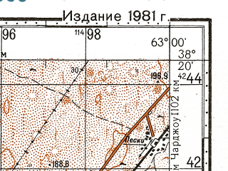 Reduced fragment of topographic map ru--gs--100k--j41-066--N038-20_E062-30--N038-00_E063-00; towns and cities Uch-adzhi
