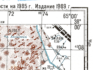Reduced fragment of topographic map ru--gs--100k--j41-082--N038-00_E064-30--N037-40_E065-00; towns and cities Karamet-niyaz