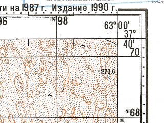 Reduced fragment of topographic map ru--gs--100k--j41-090--N037-40_E062-30--N037-20_E063-00