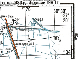 Reduced fragment of topographic map ru--gs--100k--j41-097--N037-20_E060-00--N037-00_E060-30; towns and cities Dushak
