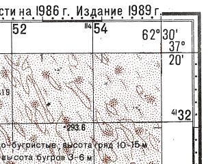 Reduced fragment of topographic map ru--gs--100k--j41-101--N037-20_E062-00--N037-00_E062-30; towns and cities Iolotan'