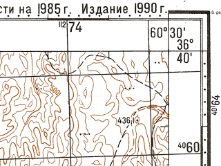 Reduced fragment of topographic map ru--gs--100k--j41-121--N036-40_E060-00--N036-20_E060-30