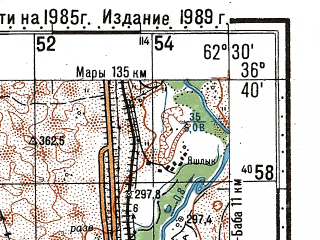 Reduced fragment of topographic map ru--gs--100k--j41-125--N036-40_E062-00--N036-20_E062-30