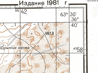 Reduced fragment of topographic map ru--gs--100k--j41-127--N036-40_E063-00--N036-20_E063-30