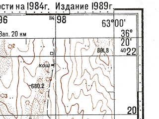 Reduced fragment of topographic map ru--gs--100k--j41-138--N036-20_E062-30--N036-00_E063-00; towns and cities Tashkepri