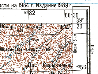 Reduced fragment of topographic map ru--gs--100k--j42-025--N039-20_E066-00--N039-00_E066-30