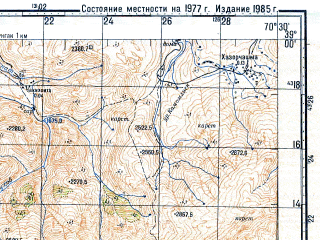 Reduced fragment of topographic map ru--gs--100k--j42-045--N039-00_E070-00--N038-40_E070-30