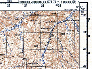 Reduced fragment of topographic map ru--gs--100k--j42-057--N038-40_E070-00--N038-20_E070-30; towns and cities Talbar