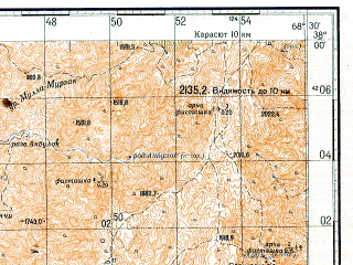 Reduced fragment of topographic map ru--gs--100k--j42-077--N038-00_E068-00--N037-40_E068-30