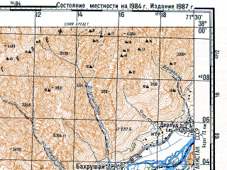Reduced fragment of topographic map ru--gs--100k--j42-083--N038-00_E071-00--N037-40_E071-30; towns and cities Barushan