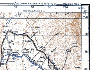 Reduced fragment of topographic map ru--gs--100k--j42-089--N037-40_E068-00--N037-20_E068-30; towns and cities Chorbog