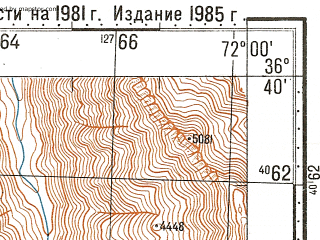 Reduced fragment of topographic map ru--gs--100k--j42-132--N036-40_E071-30--N036-20_E072-00