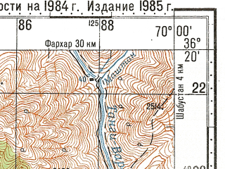 Reduced fragment of topographic map ru--gs--100k--j42-140--N036-20_E069-30--N036-00_E070-00