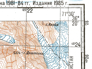 Reduced fragment of topographic map ru--gs--100k--j42-143--N036-20_E071-00--N036-00_E071-30; towns and cities Dung Gushten