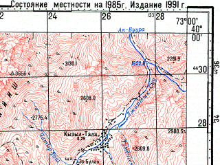 Reduced fragment of topographic map ru--gs--100k--j43-002--N040-00_E072-30--N039-40_E073-00; towns and cities Turpachita