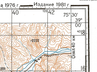 Reduced fragment of topographic map ru--gs--100k--j43-043--N039-00_E075-00--N038-40_E075-30