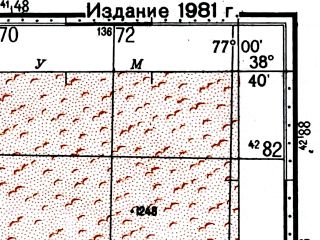 Reduced fragment of topographic map ru--gs--100k--j43-058--(1976)--N038-40_E076-30--N038-20_E077-00; towns and cities Qarak
