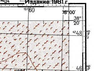 Reduced fragment of topographic map ru--gs--100k--j43-072--(1980)--N038-20_E077-30--N038-00_E078-00