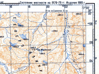 Reduced fragment of topographic map ru--gs--100k--j43-074--N038-00_E072-30--N037-40_E073-00 in area of Ozero Jasil'kul'