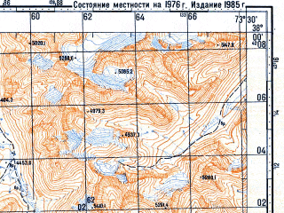 Reduced fragment of topographic map ru--gs--100k--j43-075--N038-00_E073-00--N037-40_E073-30
