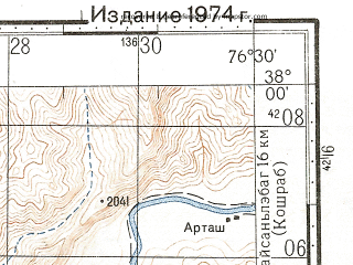 Reduced fragment of topographic map ru--gs--100k--j43-081--N038-00_E076-00--N037-40_E076-30