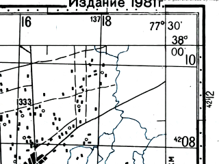 Reduced fragment of topographic map ru--gs--100k--j43-083--(1978)--N038-00_E077-00--N037-40_E077-30; towns and cities Tou-pa-ko