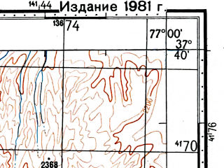 Reduced fragment of topographic map ru--gs--100k--j43-094--(1973)--N037-40_E076-30--N037-20_E077-00; towns and cities A-ssu-kan-sha-erh
