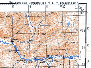 Reduced fragment of topographic map ru--gs--100k--j43-110--N037-00_E072-30--N036-40_E073-00; towns and cities Ab Gach