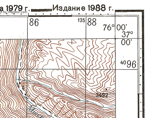 Reduced fragment of topographic map ru--gs--100k--j43-116--N037-00_E075-30--N036-40_E076-00
