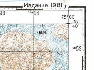 Reduced fragment of topographic map ru--gs--100k--j43-126--N036-40_E074-30--N036-20_E075-00; towns and cities Pasu