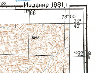 Reduced fragment of topographic map ru--gs--100k--j43-132--N036-40_E077-30--N036-20_E078-00