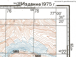 Reduced fragment of topographic map ru--gs--100k--j43-142--N036-20_E076-30--N036-00_E077-00