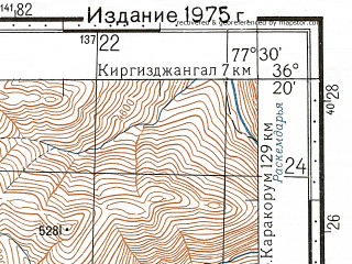Reduced fragment of topographic map ru--gs--100k--j43-143--N036-20_E077-00--N036-00_E077-30