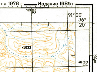 Reduced fragment of topographic map ru--gs--100k--j46-134--N036-20_E090-30--N036-00_E091-00