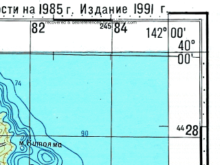 Reduced fragment of topographic map ru--gs--100k--j54-008--N040-00_E141-30--N039-40_E142-00; towns and cities Wainai