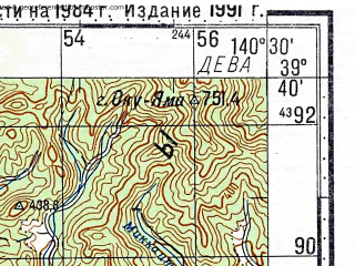 Reduced fragment of topographic map ru--gs--100k--j54-017--N039-40_E140-00--N039-20_E140-30; towns and cities Omagari, Honjo