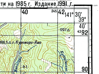 Reduced fragment of topographic map ru--gs--100k--j54-019--N039-40_E141-00--N039-20_E141-30