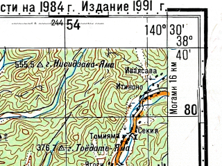 Reduced fragment of topographic map ru--gs--100k--j54-053--N038-40_E140-00--N038-20_E140-30; towns and cities Obanazawa, Sagae