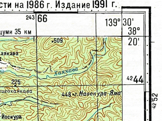 Reduced fragment of topographic map ru--gs--100k--j54-063--N038-20_E139-00--N038-00_E139-30; towns and cities Murakami