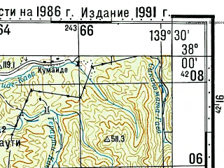 Reduced fragment of topographic map ru--gs--100k--j54-075--N038-00_E139-00--N037-40_E139-30; towns and cities Niigata, Gosen